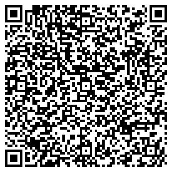 QR-код с контактной информацией организации АЛЬКОР-ЦЕНТР