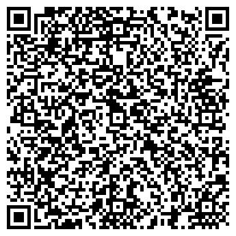 QR-код с контактной информацией организации ГЕРБУТ ТД