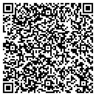 QR-код с контактной информацией организации ТАУРУЗ