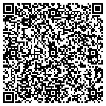 QR-код с контактной информацией организации ПРОФКЛИН