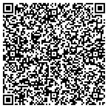 QR-код с контактной информацией организации ООО HD Logistic