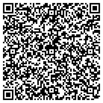 QR-код с контактной информацией организации ЛИФТ И КО, ООО