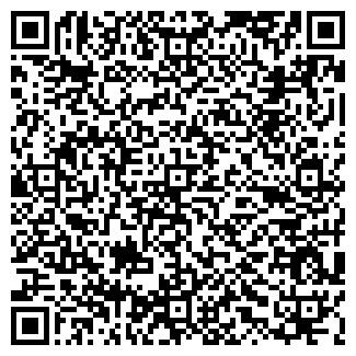 QR-код с контактной информацией организации ООО Amrella