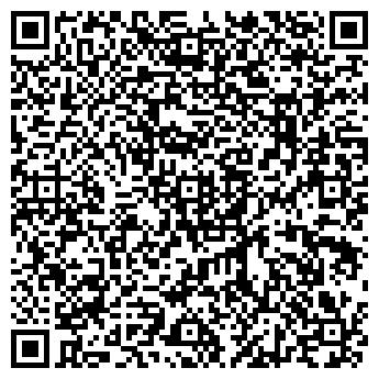 """QR-код с контактной информацией организации ТОО """"Амид"""""""