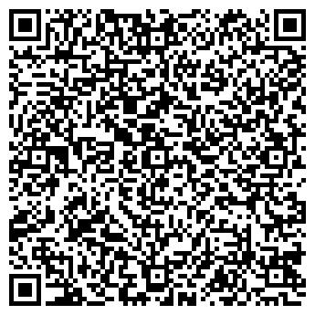 QR-код с контактной информацией организации ООО Арреди