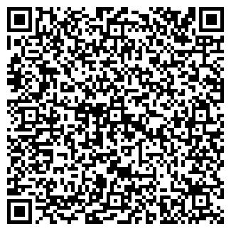QR-код с контактной информацией организации ООО Пятерка плюс