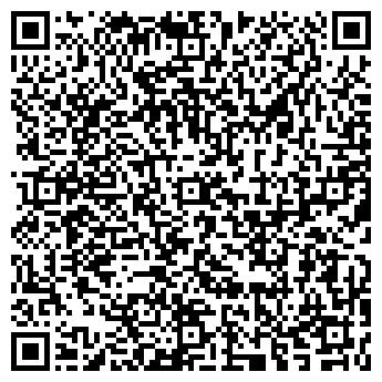 QR-код с контактной информацией организации ИП Сервис 17