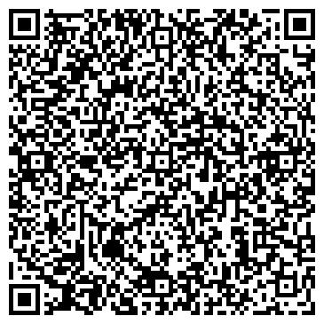 QR-код с контактной информацией организации ООО ТЕРРАКУЛЬТУР РАША