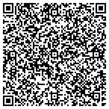 QR-код с контактной информацией организации ООО ЖилСервис 64
