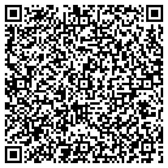 QR-код с контактной информацией организации ND STUDIO
