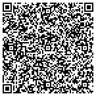 QR-код с контактной информацией организации ТАМАРА И К ТУРИСТИЧЕСКАЯ ФИРМА