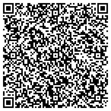 QR-код с контактной информацией организации ООО ХайТэк