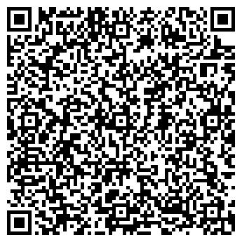 QR-код с контактной информацией организации ООО KazStepService