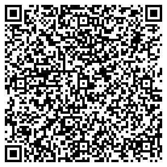 QR-код с контактной информацией организации ХОЛД-ИНВЕСТ-АУДИТ