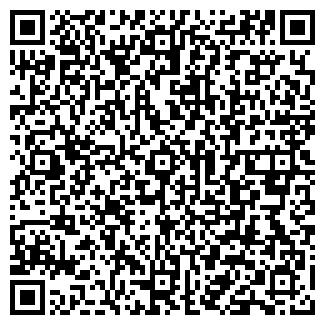 QR-код с контактной информацией организации ООО ЛОЯЛ ГРУПП