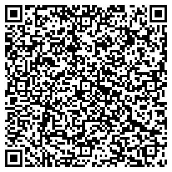 QR-код с контактной информацией организации МАРК 05
