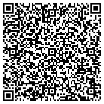 QR-код с контактной информацией организации ООО РосТон