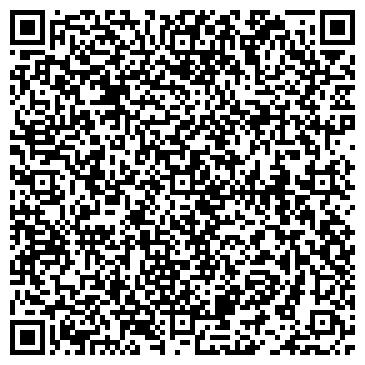 QR-код с контактной информацией организации Адвокат Камалов И.З.
