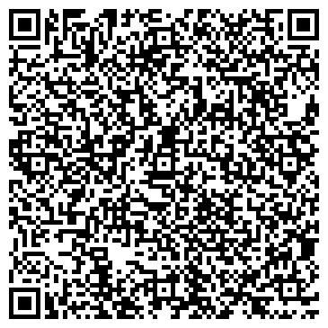 QR-код с контактной информацией организации ИП Тротуар199