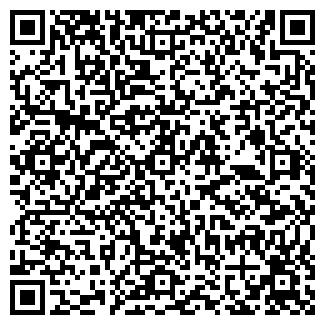 QR-код с контактной информацией организации ООО Waxme
