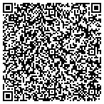 QR-код с контактной информацией организации ООО Удобная транспортная служба