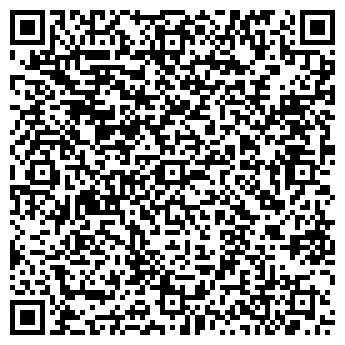 QR-код с контактной информацией организации СЛАВРИЭЛТ