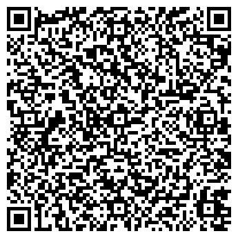 QR-код с контактной информацией организации ООО Скупка