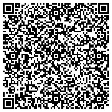 QR-код с контактной информацией организации ООО СоцМедТранс