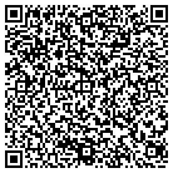 QR-код с контактной информацией организации ООО Лановецкий РВК