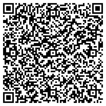 QR-код с контактной информацией организации ХЭППИ ТУР