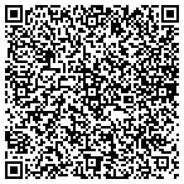 QR-код с контактной информацией организации ООО ФрауЛампа