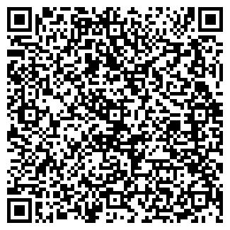 QR-код с контактной информацией организации ООО АРДИС