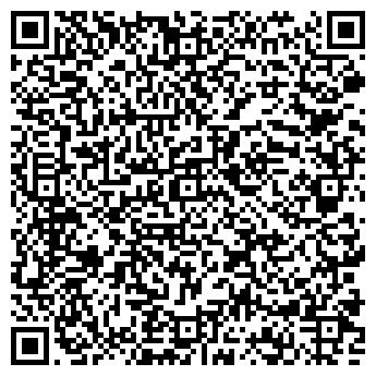 QR-код с контактной информацией организации ООО Альтра