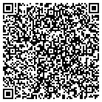 QR-код с контактной информацией организации ООО СОНЭКС