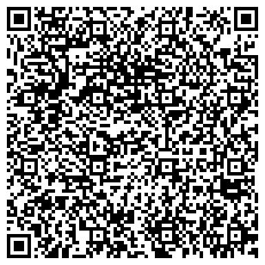 QR-код с контактной информацией организации Фабрика «Арион»