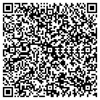 QR-код с контактной информацией организации ПК ДИЗАЙНЕР