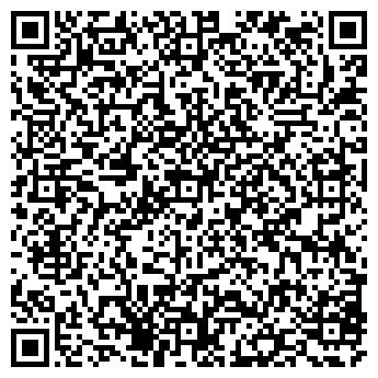 QR-код с контактной информацией организации ВСЁ ДЛЯ РЕМОНТА
