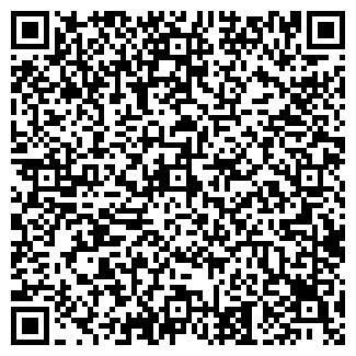 QR-код с контактной информацией организации ХЕЙЛИ ТУР ТОО