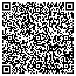 QR-код с контактной информацией организации АЛМОС