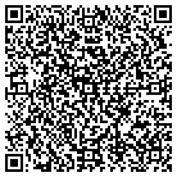 QR-код с контактной информацией организации КЛИНОК