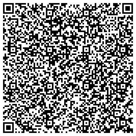 QR-код с контактной информацией организации ГРУППА СПЕЦИАЛИСТОВ ПО ОБЕСПЕЧЕНИЮ ДЕЯТЕЛЬНОСТИ УПРАВЫ, ИНФОРМАЦИОННО-ДОКУМЕНТАЦИОННОЙ И ОРГАНИЗАЦИОННОЙ РАБОТЕ