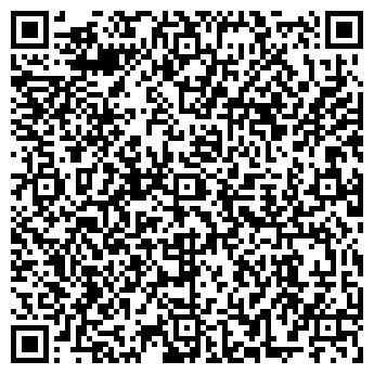 QR-код с контактной информацией организации БИЛЬЯРД-СТАР