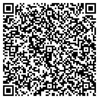 QR-код с контактной информацией организации КНИГИ