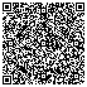 QR-код с контактной информацией организации АЛЬСТРОМЕРИЯ