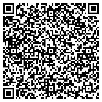 QR-код с контактной информацией организации ЦВЕТЫ, СЕМЕНА