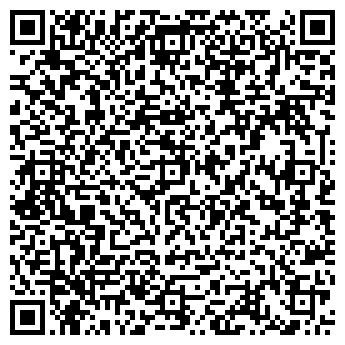 QR-код с контактной информацией организации МАССАНДРА