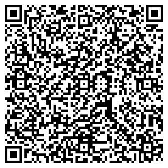 QR-код с контактной информацией организации АВАЛЮКС