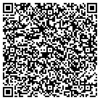 QR-код с контактной информацией организации АВЦЕНТР