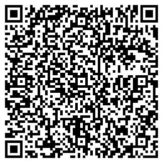 QR-код с контактной информацией организации АВ-ТО
