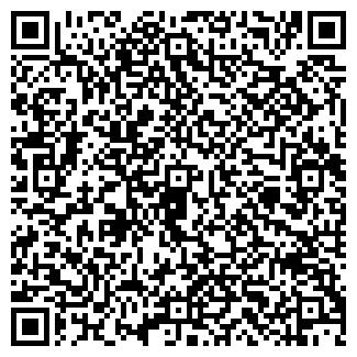 QR-код с контактной информацией организации КОБРА